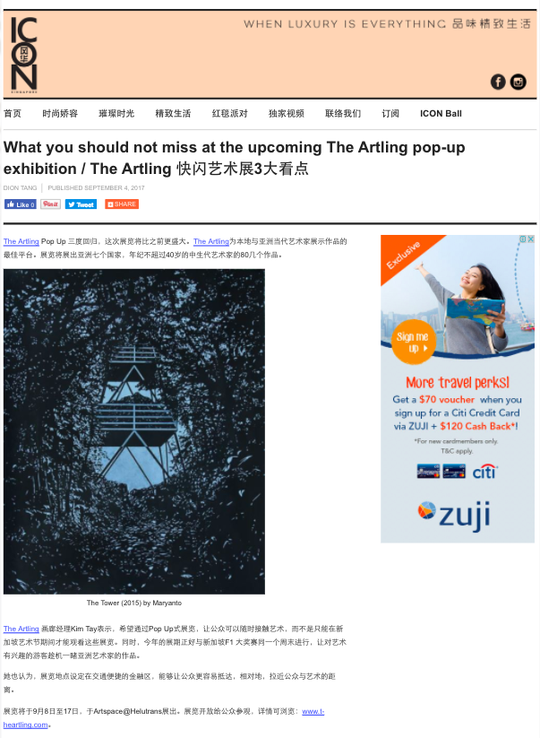 What you should not miss at the upcoming The Artling Pop-Up Exhibition / The Artling 快闪艺术展3大看点