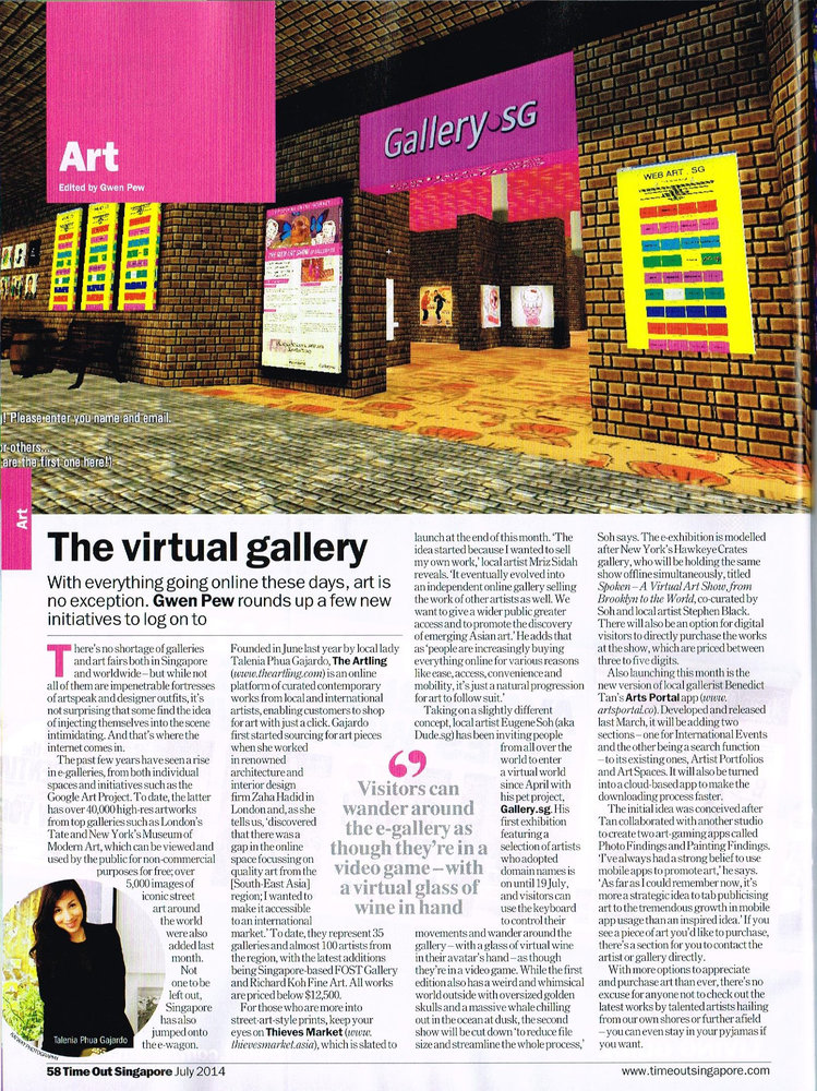 The virtual gallery