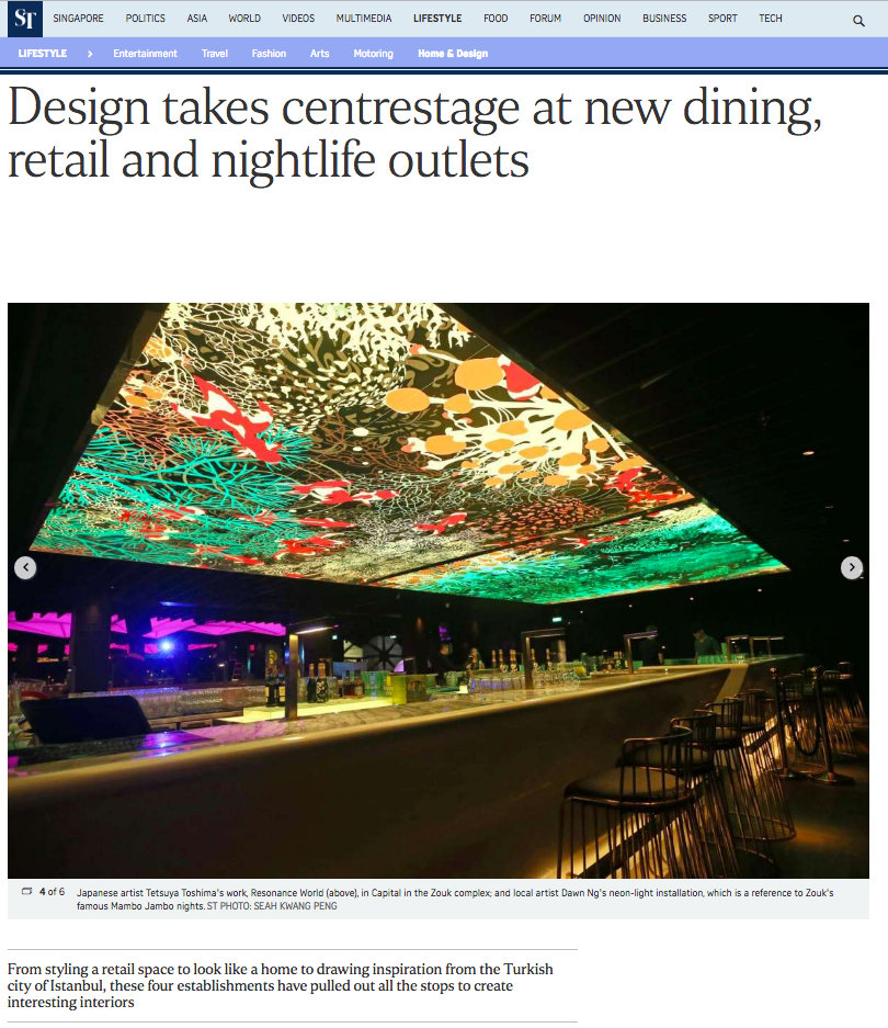 Design takes centrestage at new dining, retail and nightlife outlets